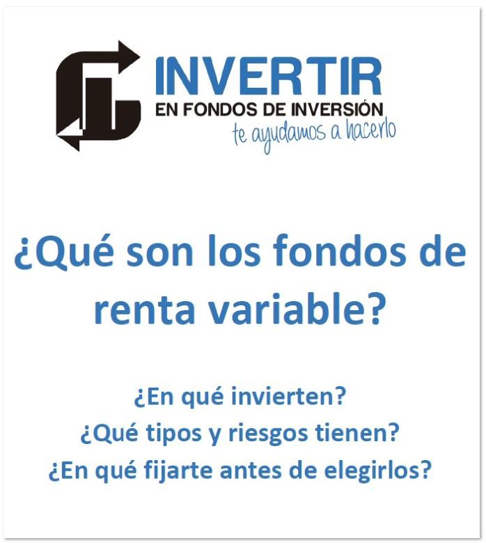 que son los fondos de renta variable, fondos de inversion renta variable
